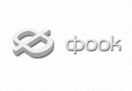 <h4>Logo QBook</h4>